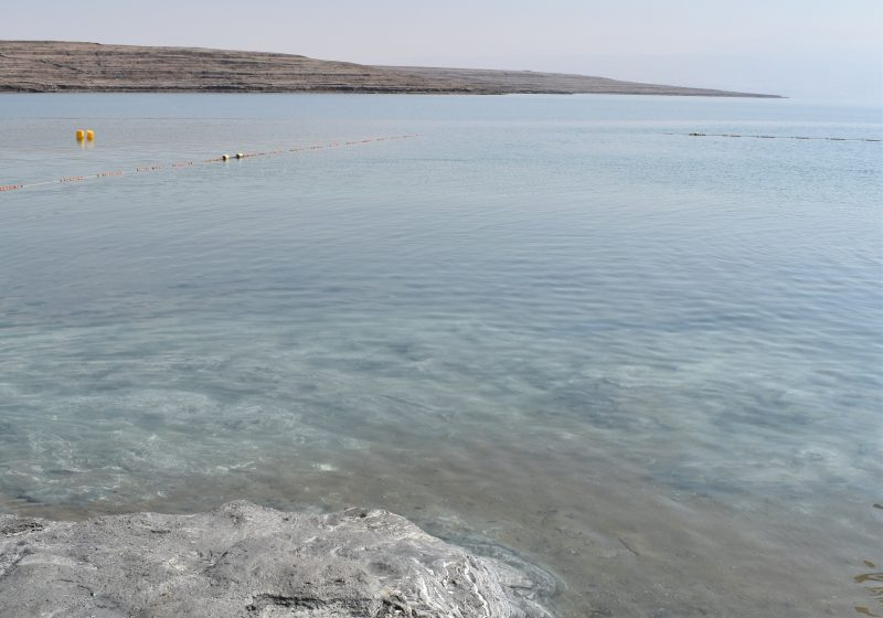 Dead Sea Day Trip from Tel Aviv